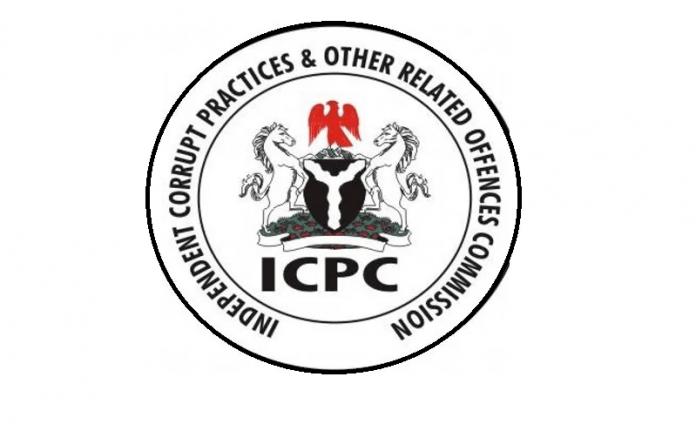 ICPC Recruitment 2021 Application Form -(dcslrecruits.com)
