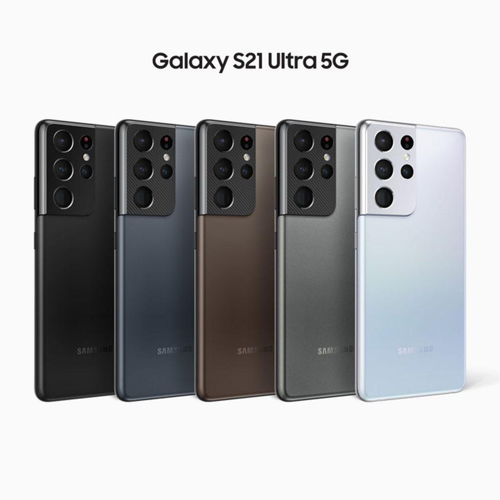 Samsung Ultra