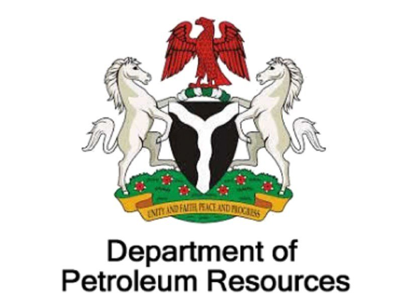DPR Recruitment forms 2020/2021 Disclaimer