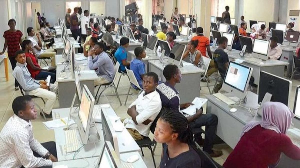 How to Print 2021 Joint Admissions and Matriculation Board (JAMB) Mock Examination Slips 1