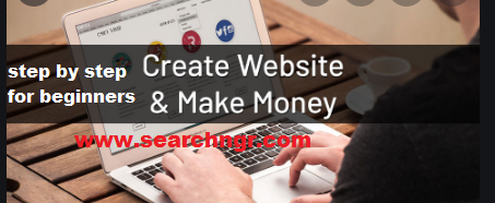how create website